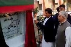 پشاور شلٹر ہوم میں رات گزارنے والے مسافر وزیراعظم عمران خان کے شکر ..