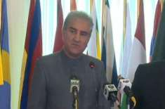 خارجہ پایسی پاکستان سے شروع ہو کرپاکستان پر ختم ہو گی