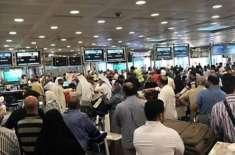 سعودی مملکت میں غیر مُلکی گھریلو خادماؤں کی طلب میں اضافہ ہو گیا