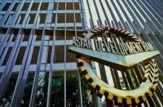 ایشیائی ترقیاتی بینک نے پاکستان کو قدرتی آفات سے بچاؤ کیلئے 15 کروڑ ..