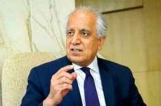 افغان مفاہمتی عمل: مذاکرات کا آئندہ دور اسلام آباد میں ہونے کا امکان