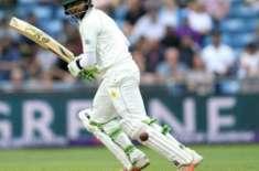 پاکستان کرکٹ بورڈ کی پاک آسٹریلیا سیریز کے چند میچز پاکستان میں کرانے ..