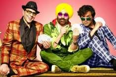 بالی ووڈ میں دھرم جی کے نام سے مشہور دھرمندر کی فلم 'یملا پگلا دیوانہ ..