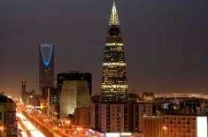 سعودی عرب میں 2 ٹریلین ریال کے منصوبے زیر تکمیل