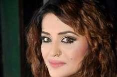 اداکار کااسٹار ازم بنانے والے بھی مداح لوگ ہوتے ہیں'اداکارہ سوہا علی