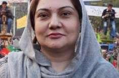 عمران خان ملک و قوم کی تقدیر بدلنے کیلئے پرعزم ہیں، ثوبیہ کمال