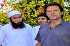 مولانا طارق جمیل بھی عمران خان سے پر امید