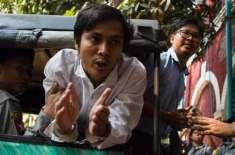 روہنگیا مسلمانوں کیخلاف قتل عام کی رپورٹنگ ،میانمار عدالت نے دو صحافیوں ..