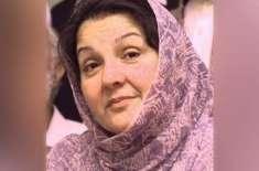 بیگم کلثوم نواز کا چہلم 18اکتوبر (جمعرات کو ) جاتی امراء میں ہوگا