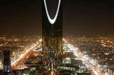 محفوظ ترین عالمی شہروں میں 4 سعودی شہر شامل