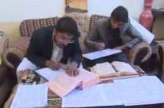 کوئٹہ کے2نوجوانوں نے قرآن پاک کے نسخے لکھنا شروع کردیے
