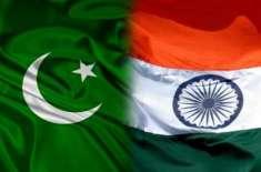 بھارت کا پلوامہ حملے کےبعد وزارت خارجہ کی ویب سائٹ پرسائبرحملہ