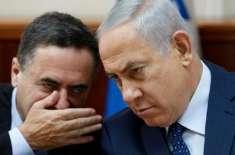 اسرائیلی وزیراعظم نیتن یاھو کے ترجمان خواتین کی ہراسانی میں ملوث، ..