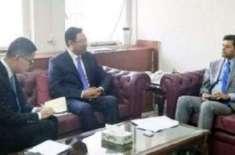 سیکرٹری منصوبہ بندی، ترقی و اصلاحات ظفر حسن سے چائنا ریلوے کنسٹرکشن ..
