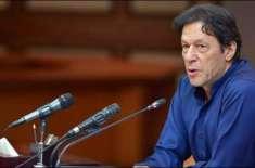 پاکستان کو مسلم ممالک میں عمران خان کی وجہ سے عزت کی نگاہ سے دیکھا جاتا ..