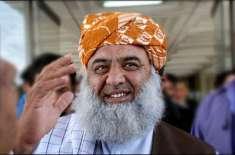 مولانا فضل الرحمن کااین اے35سے الیکشن نہ لڑنے کا فیصلہ