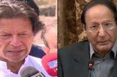 عمران خان کو چاہیے نوازشریف کو جانے دیں، چودھری شجاعت