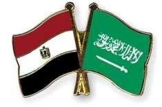 Palestine believes Saudi Arabia and Egypt foiled Israel's plans