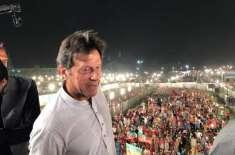 عمران خان نے جنوبی پنجاب صوبے کے قیام کے لیے عملدرآمد کمیٹی تشکیل ..