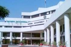 پشاور ،ْنیب نے عبدالولی خان یونیورسٹی میں خرد برد کے الزام میں 2 ملازم ..