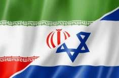 ایران و اسرائیل مابین خفیہ ملاقاتوں کا سلسلہ چل نکلا ،بڑے اسلامی ملک ..