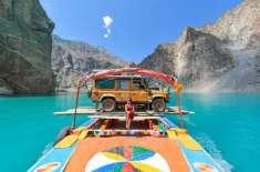 سیاحت کا عالمی دن 27 ستمبر کومنایا جائے گا