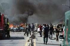 الیکشن والے دن افغانستان میں خون کی ہولی