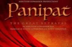 سنجے دت نے فلم ''پانی پت'' کی عکسبندی شروع کر دی