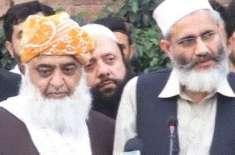 اپوزیشن اتحاد کو زبردست دھچکا، جماعت اسلامی نے اے پی سی میں شرکت سے ..
