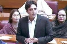 عمران خان جواب دیں،ہمارے وزیرخزانہ کو کیوں نکالا؟ بلاول