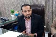 (ن)لیگ نے کشمیریوں سے اظہار یکجہتی ریلی کیلئے ضلعی انتظامیہ کو درخواست ..