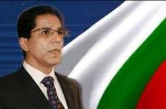 عمران فاروق قتل کیس ، عدالت نے 20 مارچ تک شواہد کے ساتھ پیش ہونے کے احکامات ..
