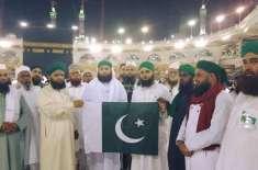 مکہ مکرمہ میں یوم آزادی پاکستان کی پروقار تقریب