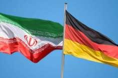 جرمن کمپنی نے ایران کو سپئرپارٹس کی فروخت بند کر دی