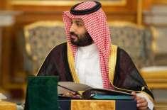 پاکستان کا سعودی ولی عہد شہزادہ محمد کے لیے 2018 کی عالمی بااثر شخصیت ..