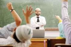 سعودی عرب ، الاخوان کے افکار کا پرچار کرنے والے اساتذہ کی فہرست تیار