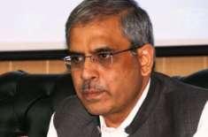 اسلام آباد ہائی کورٹ نے گورنرسٹیٹ بینک طارق باجوہ کی تعیناتی کے خلاف ..