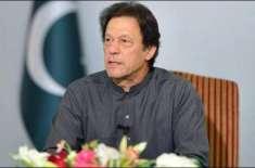 نصرت جاوید کے عمران خان پر قتل کے الزامات کا ڈراپ سین