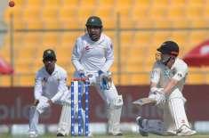 New Zealand 200/4 at Tea, Lead by 126 runs