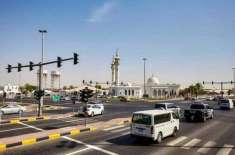 شارجہ: تیز رفتار کار کی زد میں آ کر ایرانی خاتون شدید زخمی