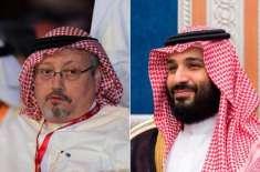 سعودی ولی عہد جمال خاشقجی قتل کے ذمہ دار ، امریکی سینٹ نے قراردا د منظور ..