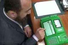 پاکستانی تاریخ میں پہلی مرتبہ سمندر پار پاکستانی ضمنی انتخابات میں ..