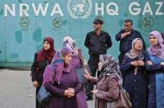 غزہ،اقوام متحدہ ایجنسی کے فلسطینی ملازمین کی جبری برطرفیوں کے خلاف ..