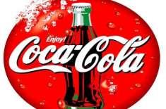 کوکا۔کولا اور دیگر ادارے نے ساحلوں کی صفائی کے بین الاقوامی دن کی مناسبت ..