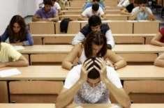 متحدہ عرب امارات: دوست کی جگہ TOEFL کا امتحان دینے والا پکڑا گیا