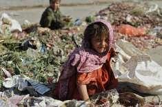 قدرتی وسائل اور معدنیات سے مالامال بلوچستان غربت کے ڈیرے