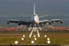 سول ایوی ایشن اتھارٹی نے اندرون ملک پروازوں میں اضافے کا اعلان کردیا