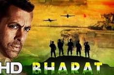 فلم' 'بھارت'' کیلئے واہگہ بارڈر کا سیٹ بنانے کی تیاری