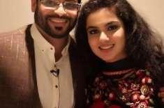 معروف ٹی وی اینکر ڈاکٹر عامر لیاقت حسین نے دوسری شادی کرنے کا جواز پیش ..