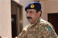 پاکستان اور چین کو دیگر شعبوں کے ساتھ ساتھ آفات سے نمٹنے اور آفات ..